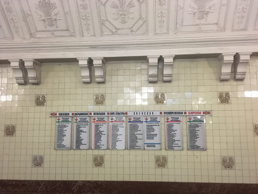 Not all metro stations are labelled
