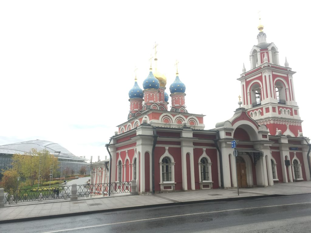 Old St George's church by the new Zaryadye park