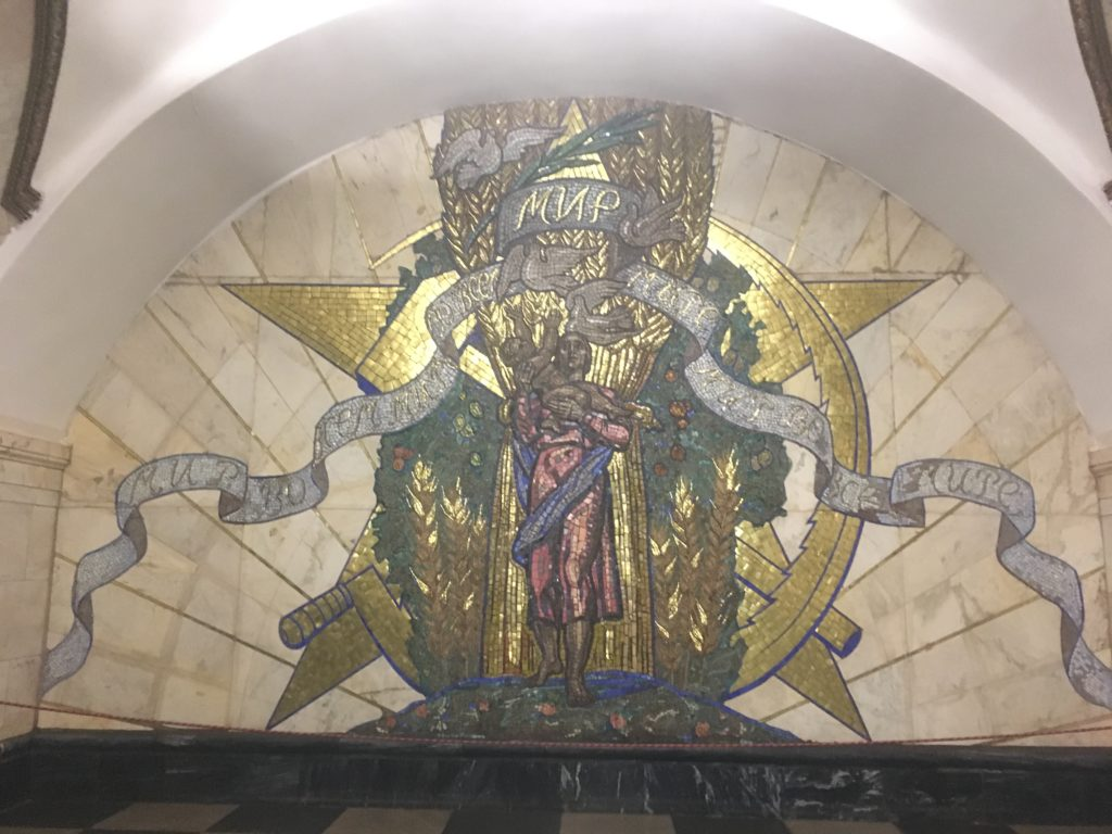 Mother Russia at Novoslobodskaya station