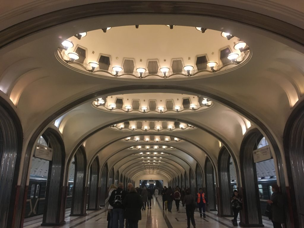 Art Deco at Mayakovskaya Station