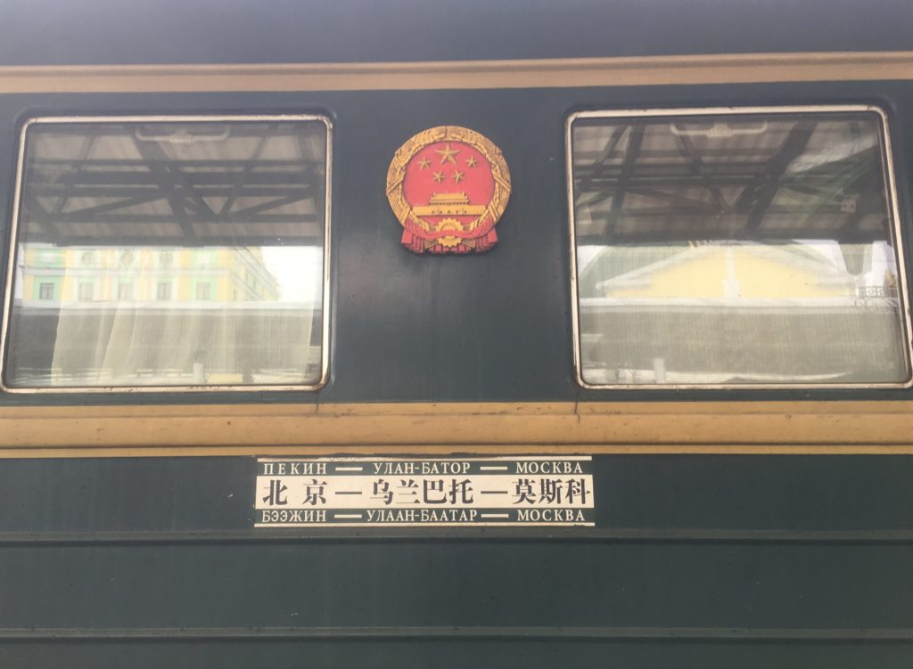 Chinese carriage badge - stopped at Krasnoyarsk