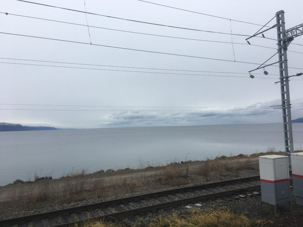 How far away do you estimate the waters of Lake Baikal?