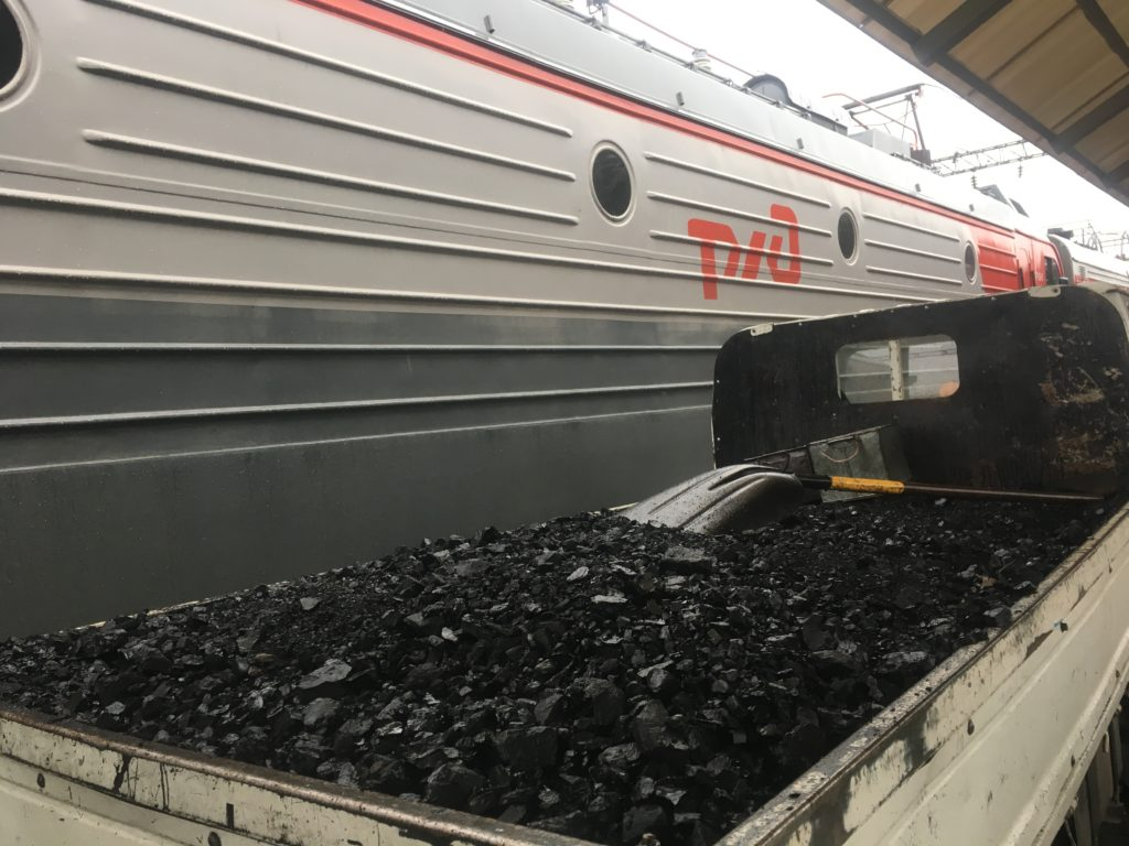 Probably Russian coal