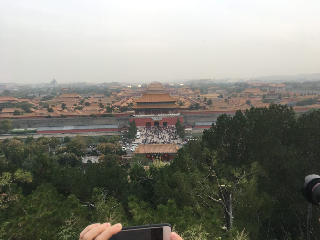Might have been a couple of other tourists up on Jingshan Lookout