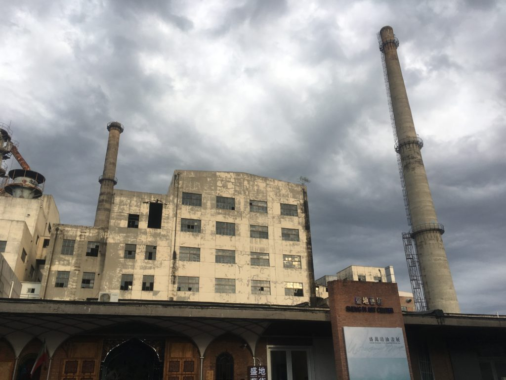 Ex-factory 798 art district Beijing
