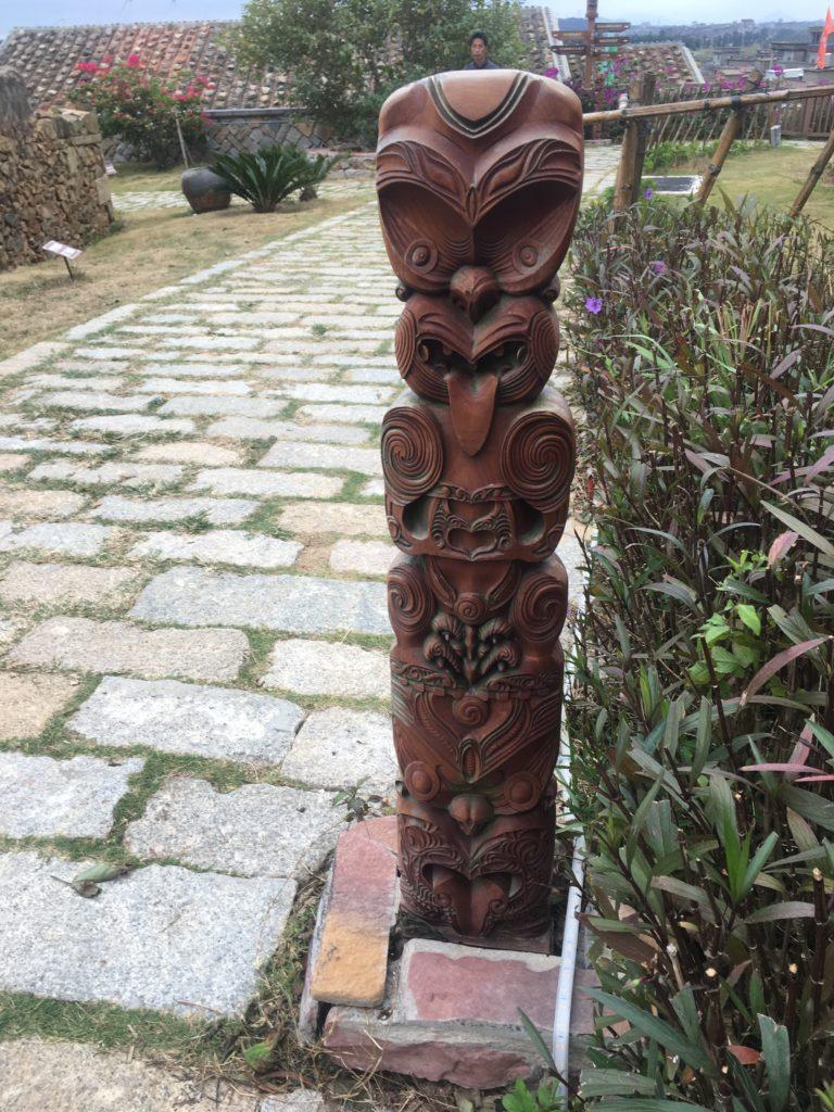 Maori carving Pingtan