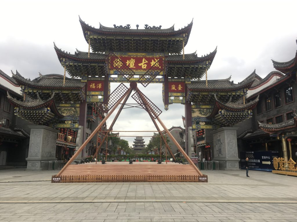 The main entrance to the theme park of Old China