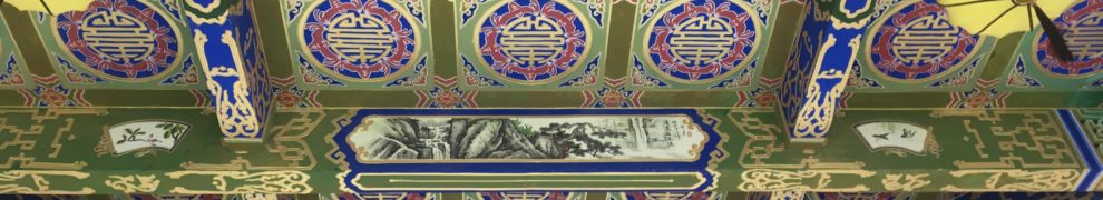 Beautiful details in Old China Theme Park Pingtan