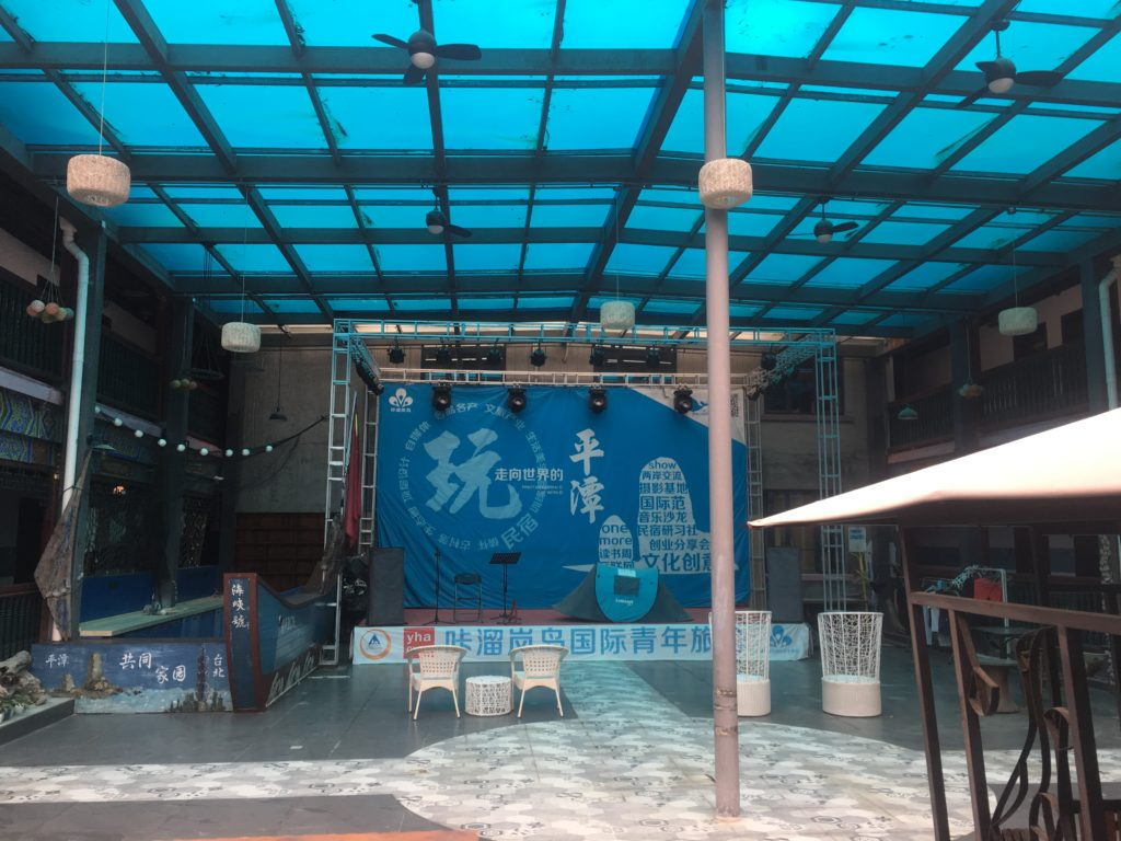 The stage in the middle of Ka Liu Lan Island International Youth Hostel
