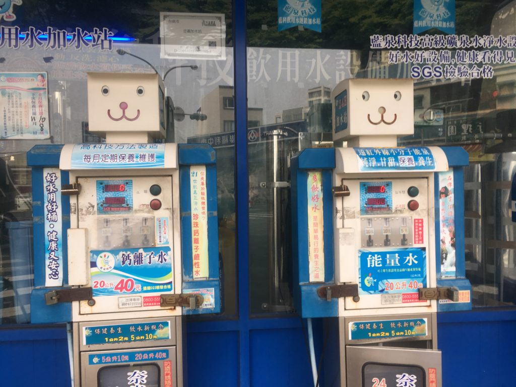Even the Tainan petrol pumps are friendly!